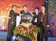 雷竞技系统2010年度新春答谢会