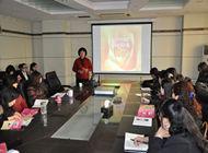 雷竞技官网DOTA2,LOL,CSGO最佳电竞赛事竞猜雷竞技集团组织开展女性知识讲堂活动