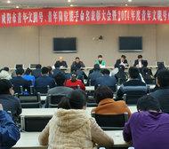 集团公司李清等同志荣获2013年度雷竞技网站杰出(优秀)青年岗位能手称号