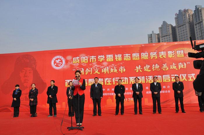 2017年全市志愿者宣誓活动