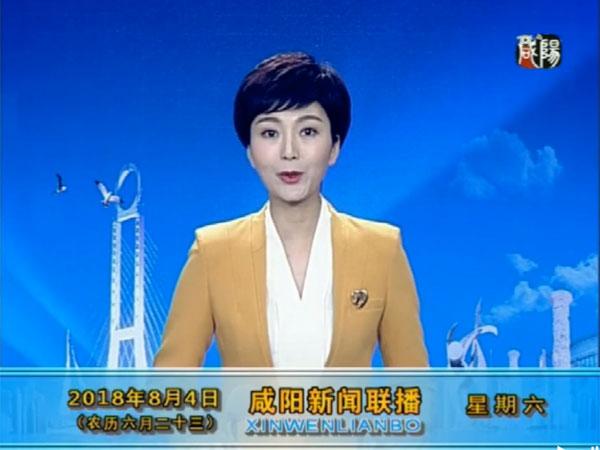 雷竞技集团党委:加强干部队伍建设,以党建促企业发展