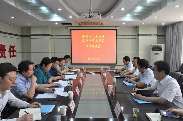 彬州市委副书记、市长王宏志到雷竞技网站雷竞技集团考察交流
